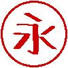 nagashio